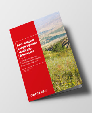 CARITAS Tajikistan policy briefs on disaster risk reduction