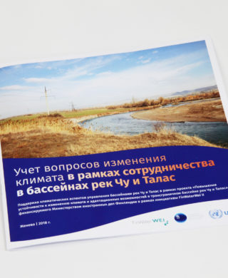 Climate-proofing cooperation in the Chu and Talas river basins