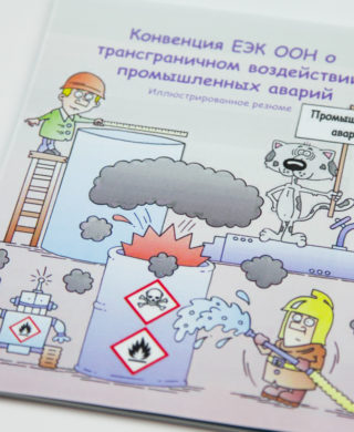 Cartoons on the Convention on the Transboundary Effects of Industrial Accidents