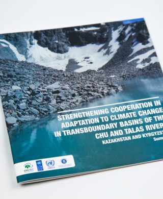 Strengthening cooperation in adaptation to climate change in transboundary basins of the Chu and Talas rivers