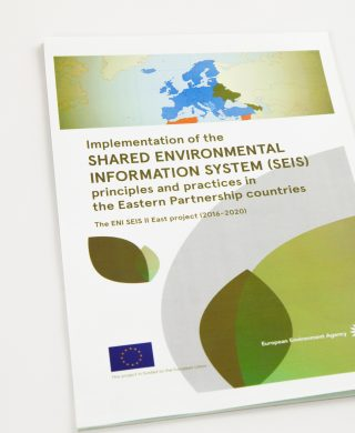 Shared Environmental Information System (SEIS) leaflet
