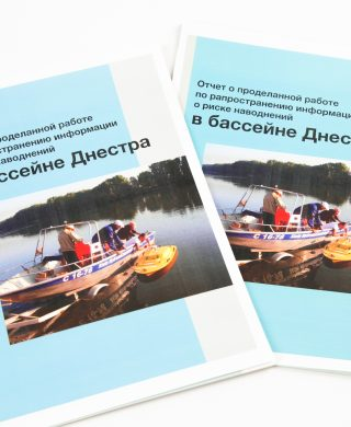 Report: promoting information concerning flood risks in the Dniester river basin