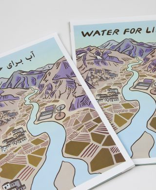 Protection of the environment in Tajikistan and Afghanistan: visual advocacy storyboards