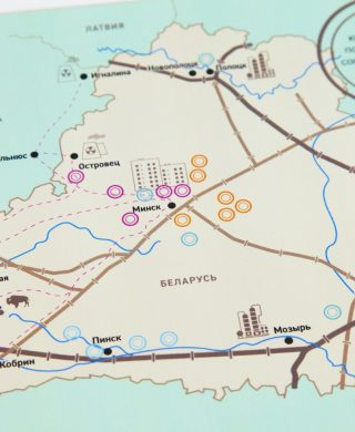 Interactive map: Environmental Cooperation and Sustainability in Belarus