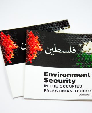 Environment & Security in the Occupied Palestinian Territory