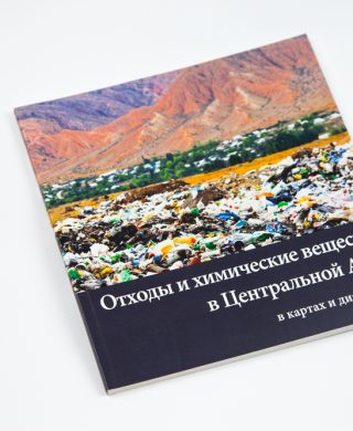 Waste and Chemicals in Central Asia