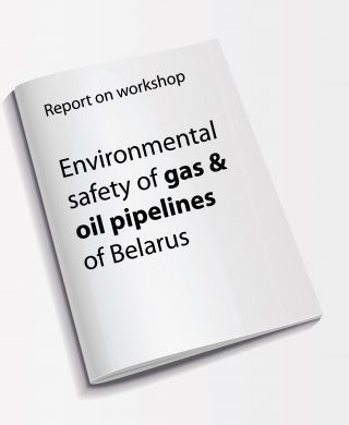"Report on workshop ""Environmental safety of gas and oil pipelines of Belarus"""
