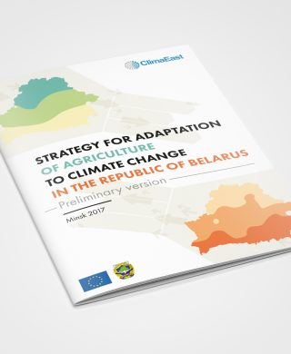 Strategy for adaptation of agriculture to climate change in the Republic of Belarus (preliminary version)