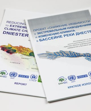 Reducing vulnerability to extreme floods and climate change in the Dniester river basin – Summary