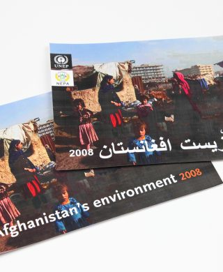 Afghanistan's environment